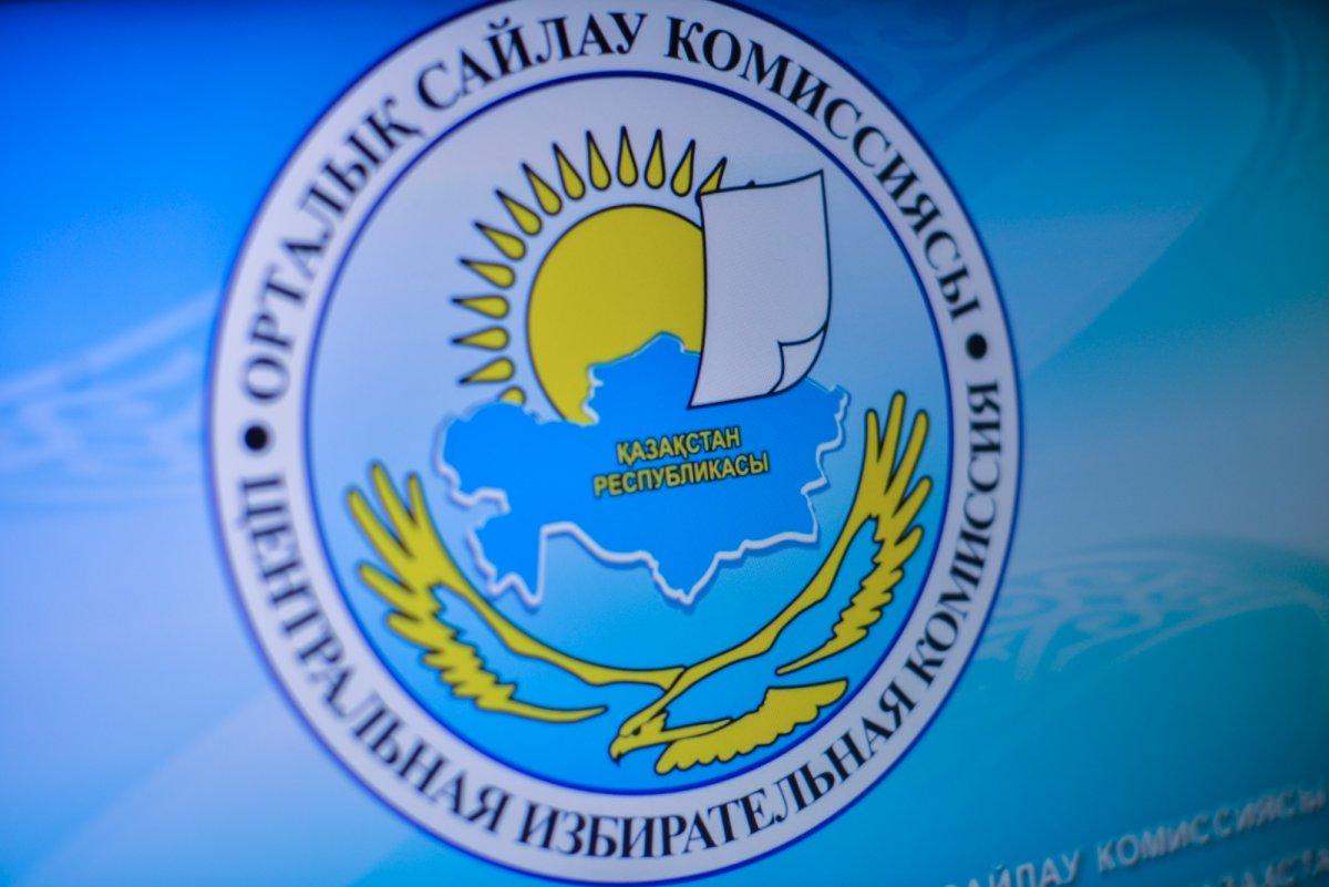 Как голосовать на выборах президента Казахстана