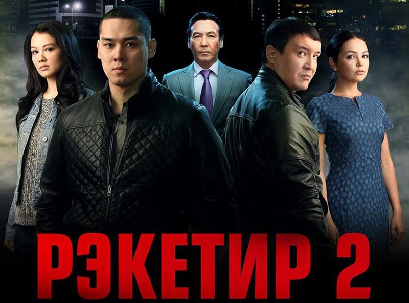Фрагмент официального постера к фильму.