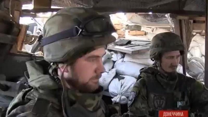 Бойцы ВСУ. © tsn.ua
