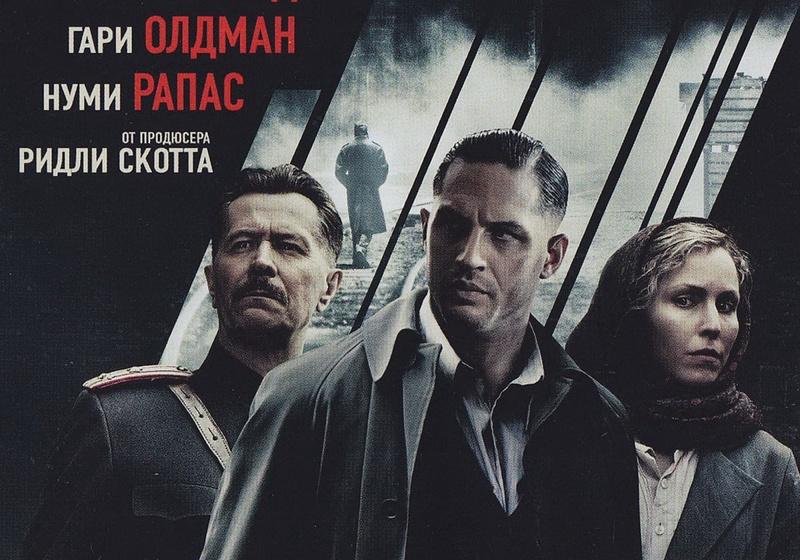 """Фрагмент официального постера к фильму """"Номер 44"""" с сайта kinopoisk.ru"""