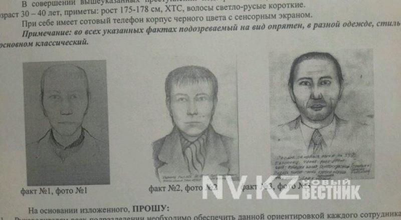 Фоторобот задержанного. Фото с сайта nv.kz