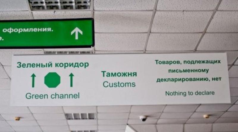 Фото с сайта aviasovet.ru