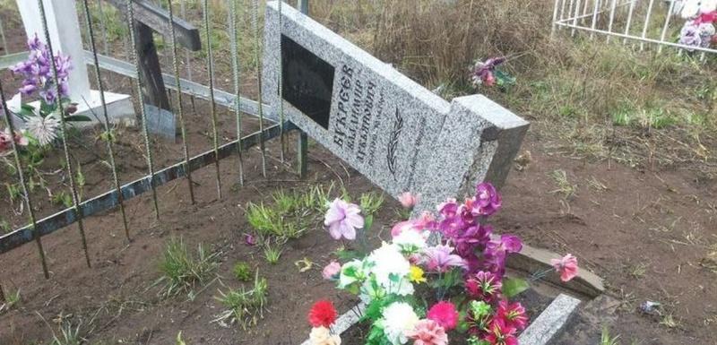 Одна из пострадавших могил. © mgorod.kz