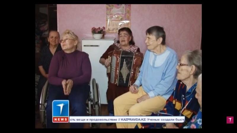 Жизнь инвалидов в доме престарелых дом престарелых луганская облсть