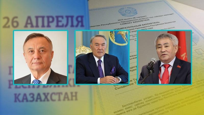 Назарбаев набрал более 97 процентов голосов - exit poll