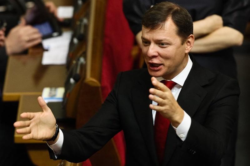 Олег Ляшко. Фото с сайта zn.ua