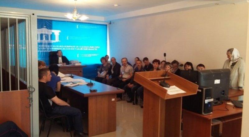 Фото с сайта kst.sud.kz