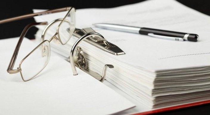 Счетный комитет выявил бюджетные нарушения на сумму 127 миллиардов тенге