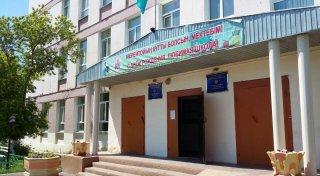 Школа №25 в Астане. Фото Tengrinews.kz