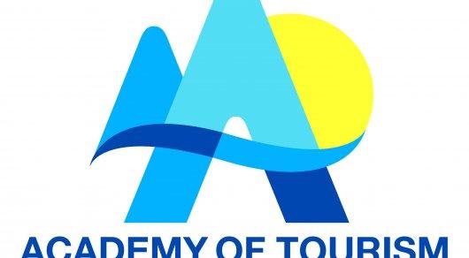 Академия туризма в Анталии