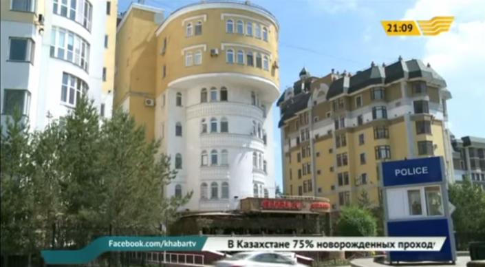 Госканал показал роскошное жилье экс-главы нацкомпании