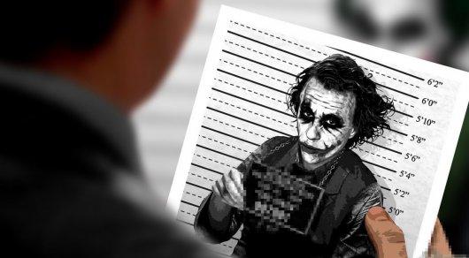 база данных осужденных