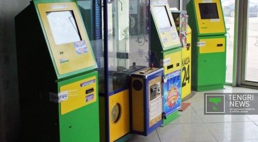 Игровые автоматы вокзал астана скачать игровые автоматы играть бесплатно без регистрации и смс онлайн