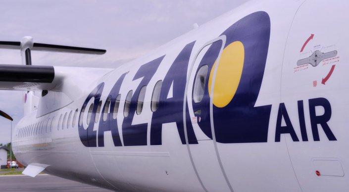 Сколько будут стоить билеты авиакомпании Qazaq Air