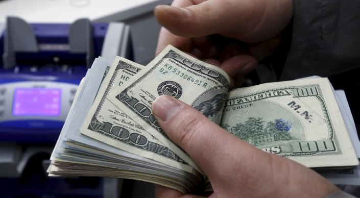 Банки РК установили курс доллара на продажу до 259 тенге