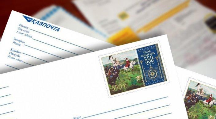 Марка стоимостью 550 тенге к 550-летию Казахского ханства поступила в продажу