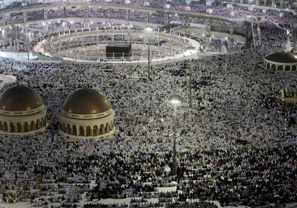 an overview of the islamic religions holiest city of mecca Mecca: the blessed heart of islam conservation of the heritage of mecca and medina by the religious scholars of  the pilgrimage to the holiest city of islam.
