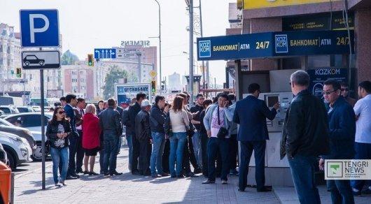 самые низкие кредиты в банках казахстана купить машину в кредит без первоначального взноса астана