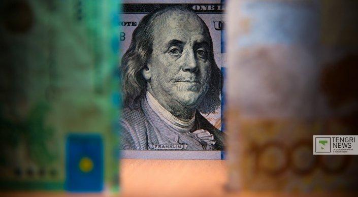 Нацбанк Казахстана объяснил повышение курса доллара
