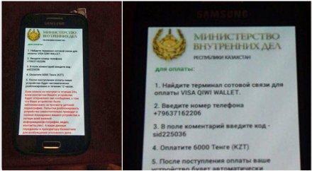 Алматы наказание за просмотер порно