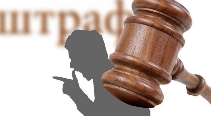 Около 50 тысяч тенге за нецензурную брань заплатит военнослужащий из Актау