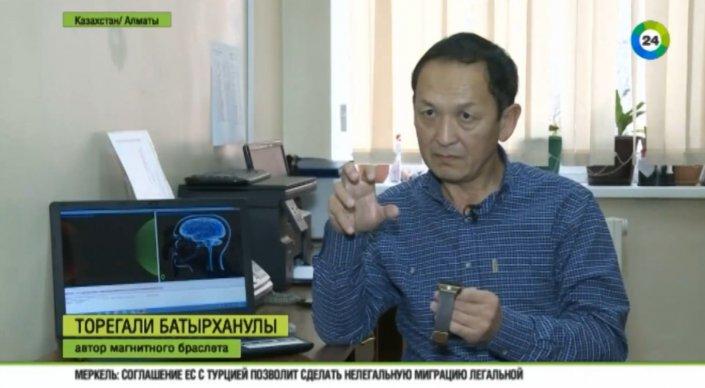 Омолаживающий браслет изобрел казахстанский ученый