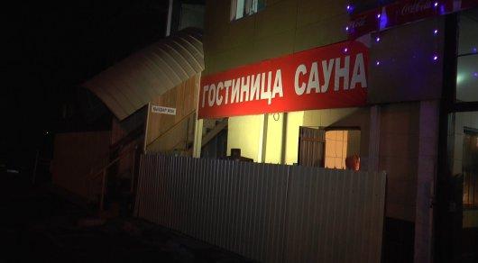 Алматы Кыздар Кз