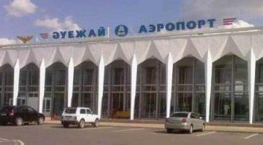 Аэропорт Уральска. Фото с сайта aeroport.kz
