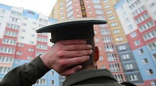 О трудовых пенсиях в российской федерации текст