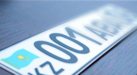 Названы самые популярные VIP-номера для авто в Астане - новости Казахстана    Tengrinews 1d87326a291