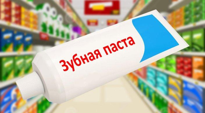 В краже зубной пасты из супермаркета призналась следователь ДГД ЮКО