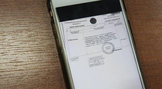 whatsapp знакомства в казахстане