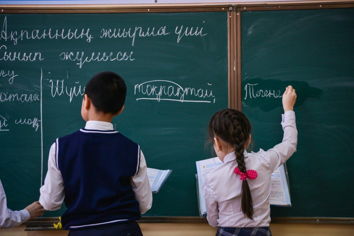 Пятидневную учебную неделю введут в школах Казахстана