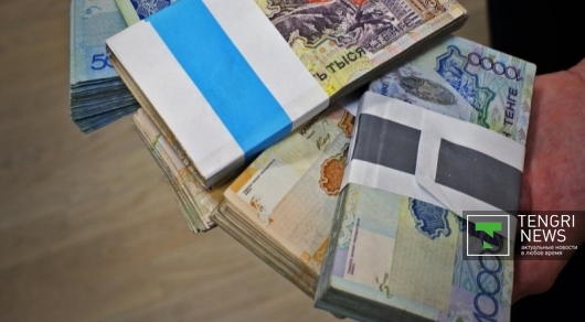 Home credit bank оплата кредита онлайн казахстан