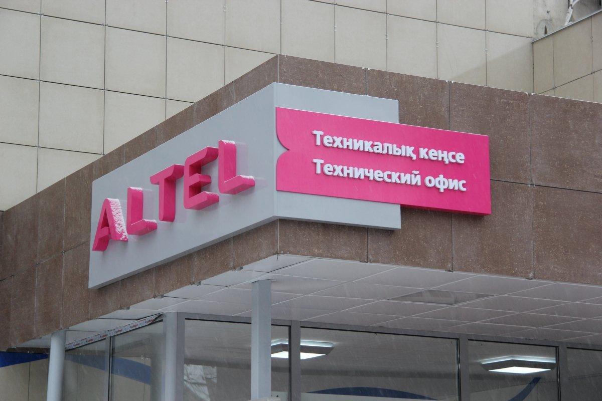 Офис алтел 4g