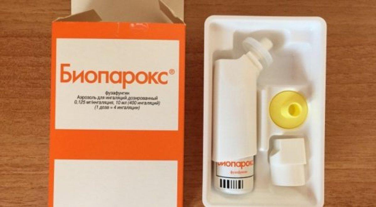 Французская фармкомпания на100% прекращает производство иоборот препарата «Биопарокс»