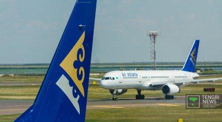 Сколько стоит детский билет на самолет до астаны номер посадочного талона на билете на самолет