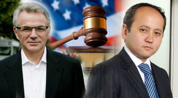 В США заблокировали более 20 миллионов долларов, похищенных Аблязовым и Хра ...