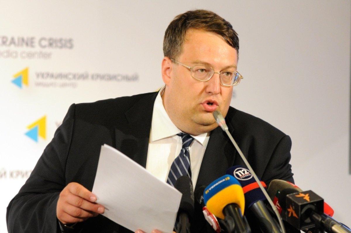 Антон Геращенко. РИА