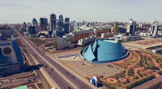 Фото skyview.kz