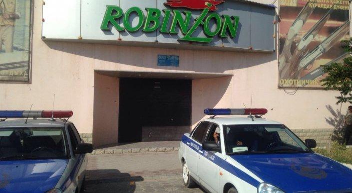 После теракта в Актобе оружейные магазины в Мангистауской области взяли под ...
