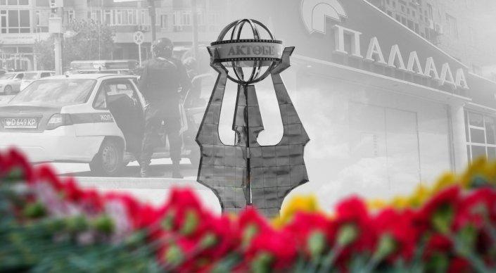 В Казахстане день национального траура по погибшим в теракте в Актобе