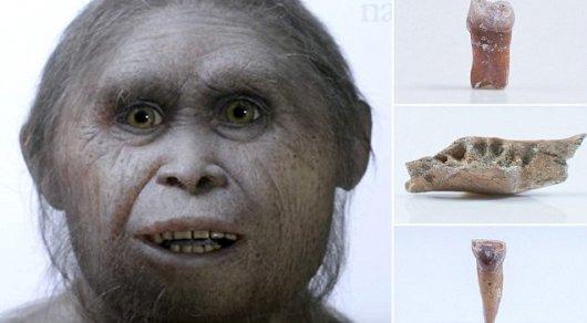 ВИндонезии отыскали старинных предков «хоббитов»