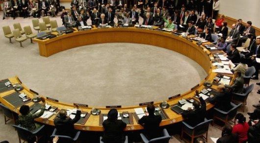 Генассамблея ООН определилась счетырьмя непостоянными членами Совбеза