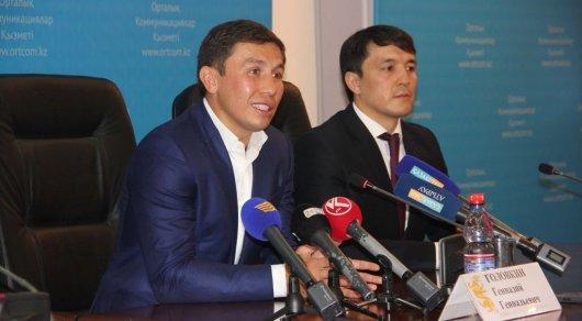 """Геннадий Головкин провел """"бой с тенью"""" в Атырау"""