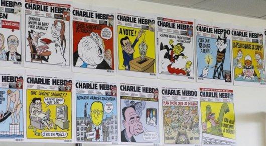 Редакция Charlie Hebdo получает анонимные угрозы убийством - СМИ