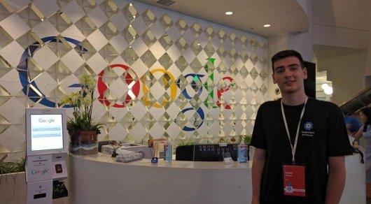 Школьника из Сатпаева пригласили в офис Google в Калифорнии