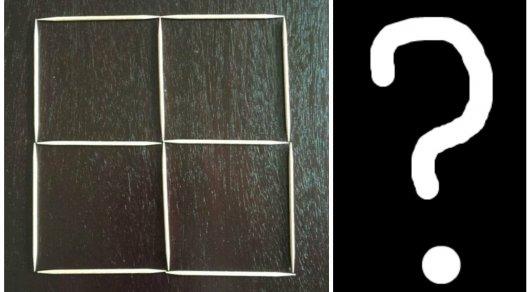 Пользователей озадачила головоломка из зубочисток