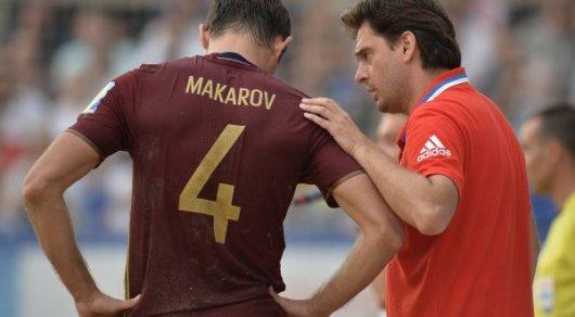 За роспуск сборной России по футболу проголосовали более 100 тысяч человек