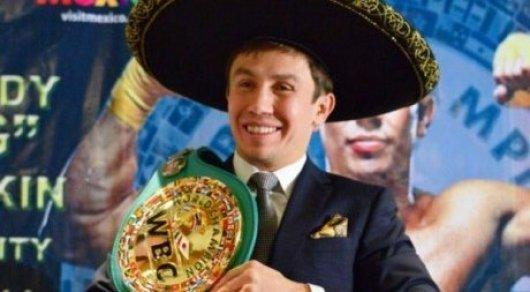 Головкин отправился в Мексику за чемпионским поясом WBC